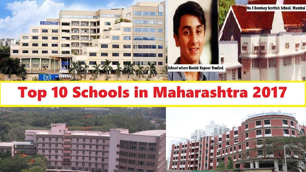 Top 10 schools in Maharashtra 2017 - Best Schools in Maharashtra