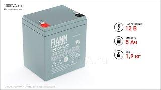 FIAMM 12FGHL22 - акумулятор 12 В, 5 Ач. Відео огляд