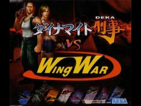 [OST] Dynamite Deka vs Wing War [Track 18] Thank You