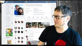 Как вернуть старый дизайн ВКонтакте!? (Н+)