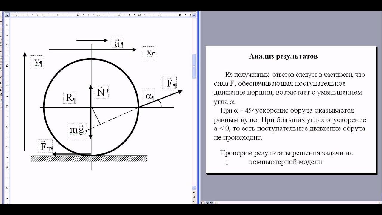 Кинематика материальной точки решение задач ютуб пример решения задач налог на прибыль