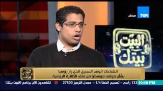 البيت بيتك - م/ عماد رؤوف....هناك ازمة داخل الحكومة المصرية و البرلمان دة هيكون شديد على الحكومة