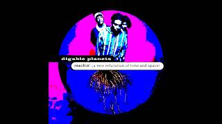 Watch Digable Planets Swoon Units video