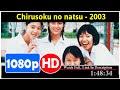 Chirusoku no natsu (2003) *Full* MoVies*#*