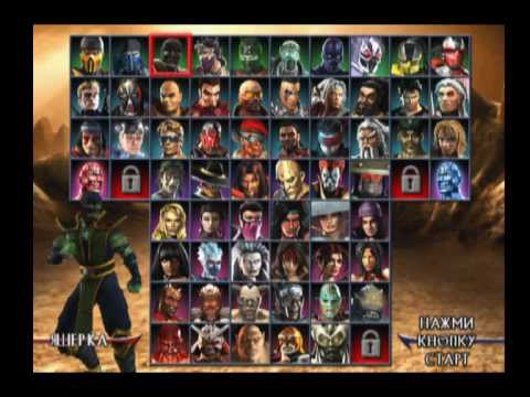 Download Mortal Kombat Armageddon PC Full Version Free