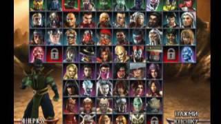 'Mortal Kombat Armageddon in PC' by PeReC