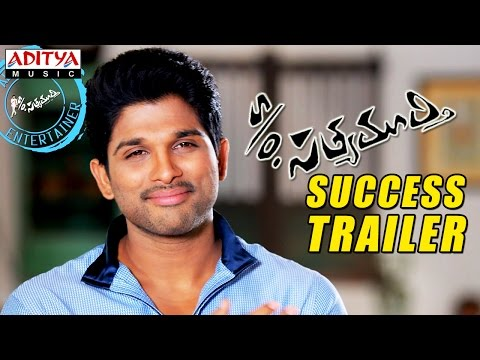 S/o Satyamurthy Movie || Success Trailer || Allu Arjun, Trivikram, Devi Sri Prasad