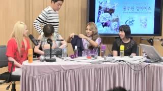 Gambar cover [SBS]컬투쇼,  2NE1, 쉬는시간 추워하는 2NE1을 향한 DJ 찬우의 폭풍매너