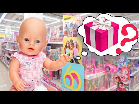 Что Купить? Детский Магазин: Ищем Игрушку в Подарок На Новый Год 2020: Барби, Беби Бон, Беби Элайв