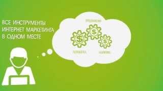 Digital агентство Mark. Услуги Интернет маркетинга. Агентство интернет маркетинга(, 2015-06-26T16:31:21.000Z)