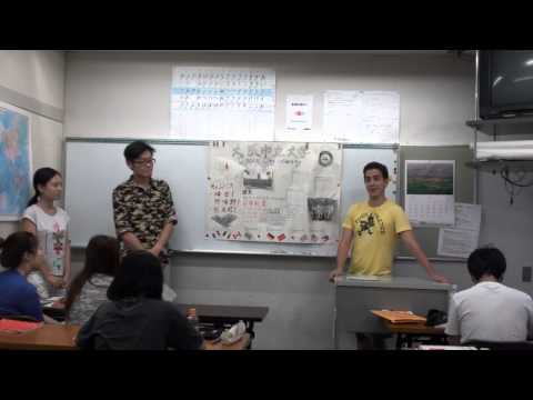 Presentation of a class at Japanese language school in Osaka.