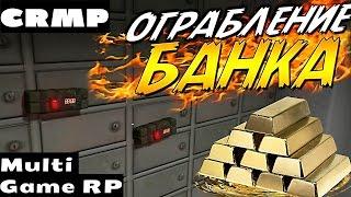 КАК ЗАРАБОТАТЬ ДЕНЬГИ В CRMP AMAZING(ГТА КРИМИНАЛЬНАЯ РОССИЯ) ЛУЧШИЙ СПОСОБ!#RomGo