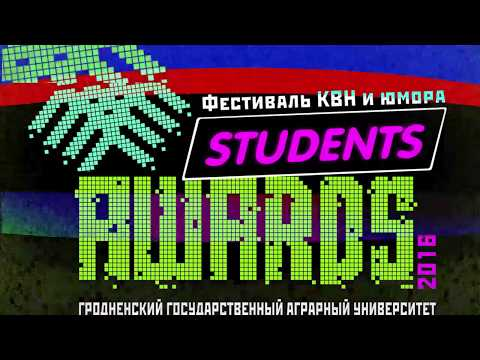 """У самовара. 4-й выпуск. Фестиваль КВН и юмора """"GGAU Students AWARDS"""""""