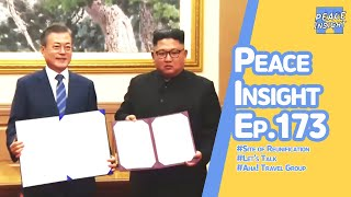 peace-insight-ep173-site-of-reunification-lets-talk-aha-travel-group-the-asian-highway