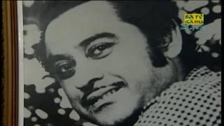 Gaaner Pujo, Pujor Gaan Part 1