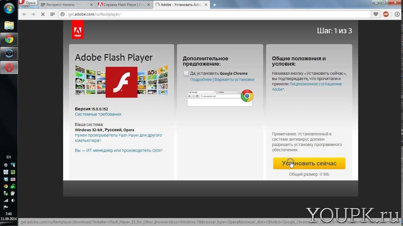 Как установить adobe flash player для тор браузера hydra серверы тор браузера hydra