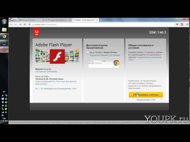 Как установить Adobe Flash Player (на примере браузера Opera)
