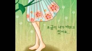 비스트(Beast) - 예이 (YeY) MR반주곡