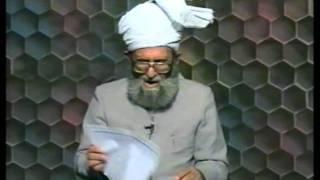 Urdu Dars Malfoozat #145, So Said Hazrat Mirza Ghulam Ahmad Qadiani(as), Islam Ahmadiyya