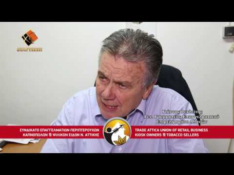 SPEKAMILA TV: Η ΜΙΚΡΗ ΛΙΑΝΙΚΗ ΣΤΟ ΠΡΟΣΚΗΝΙΟ VIDEO 1