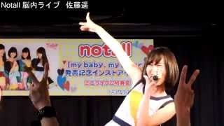Notall「my baby,my lover」Release Event! ソフマップ 撮影日:2015年6...