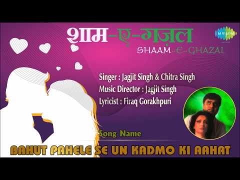 Bahut Pahle Se Un Kadmo Ki Aahat Shaam E Ghazal Jagjit Singh Chitra Singh