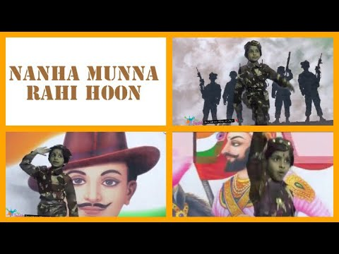 Nanha Munna Rahi Hoon | Indian Patriotic Hindi song | Republic day