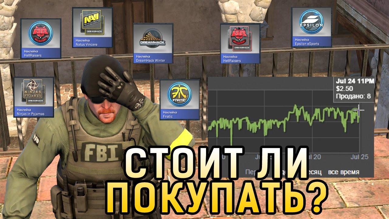 Steam-Grand.RU - МАРКЕТ ИГРОВЫХ АККАУНТОВ CS:GO, PUBG , GTA 5 .