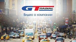 видео Легковая шина GENERAL Altimax Sport 255/40 R18