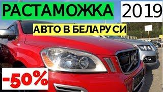 автомобили из Белоруссии Автомобили из Белоруссии