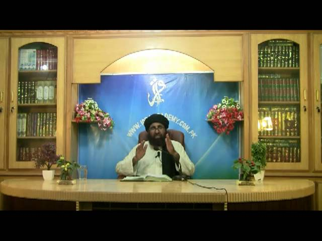 Ghulam Qaum ki Ghulamana Nafsiaat  Surrah Al A raf Ayat 138 to 141