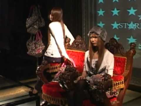 STARDELIC JAPAN Fashion Show 2010 青山ベロア Movie Part 1