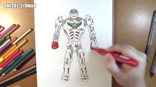 Speed drawing robot AMBUSH, Real Steel