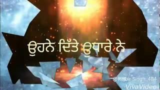 Latest punjabi song whatsapp📱 status video//daana paani//2018
