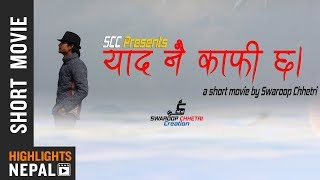 Yaad Nai Kaafi Chha | New Nepali Short Movie 2017/2074 Ft. Bhabisya & Swaroop