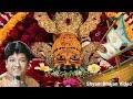 Sanjay mittal ji new bhajan whatsapp status video