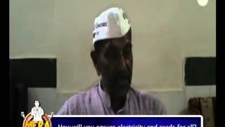 Santosh Bharti, AAP || Damoh, Madhya Pradesh