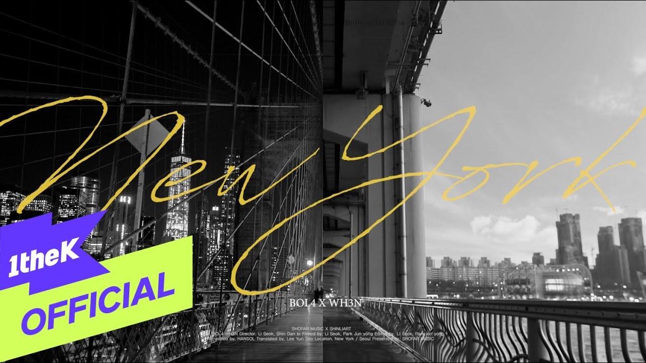 [MV] WH3N(웬) _ New York (Feat. BOL4(볼빨간사춘기)) (D-day Ver.)