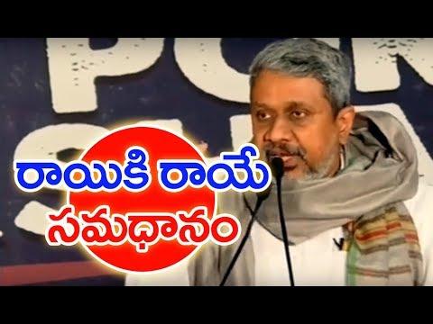 BJP Leaders Do Not Help Anything Except Spraying Poison On Andhra Pradesh | Chalasani | Mahaa News