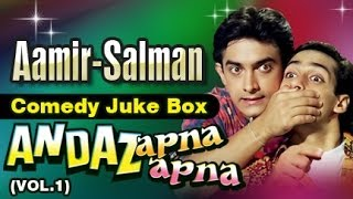 Salman Khan, Aamir Khan Best Comedy Scenes Jukebox 9 - Andaz Apna Apna