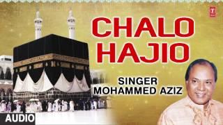 ♥♥ Islamic ♪♪ Qawwali : चलो हाजियों (Audio) : MOHAMMED AZIZ ||  HAJJ - MUBARAK || T-Series