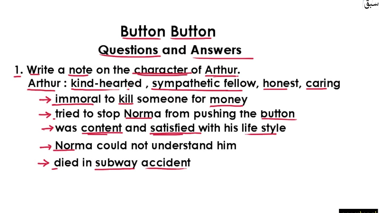 button button short story theme