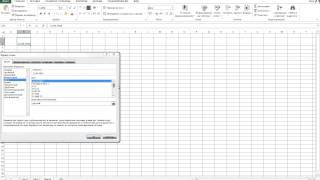 Ввод даты в microsoft Exel