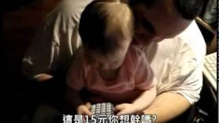 [中文字幕] 11月寶寶說的第一句話竟然...!?
