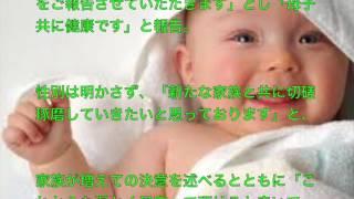 このビデオの情報菊地凛子が第1子出産.
