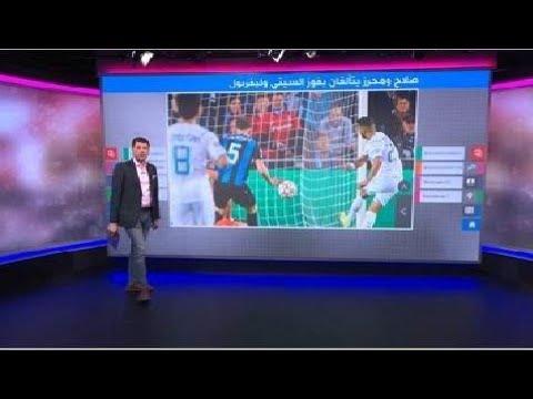 تألق محمد صلاح ورياض محرز في دوري أبطال أوروبا.هل يفوز أي منهما بجائزة أفضل لاعب في العال هذا العام؟  - 18:54-2021 / 10 / 20
