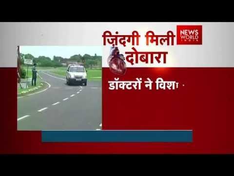 Air Ambulance Flies 200 Km To Save Kochi Woman's Life