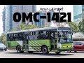 Engine Sound MB OMC-1421