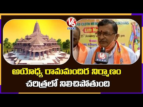 Milind Parande Participated In Vishva Hindu Parishad Meeting In Rikab Gunj   V6 News