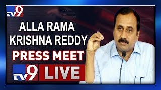 YCP MLA Alla Ramakrishna Reddy Press Meet || LIVE